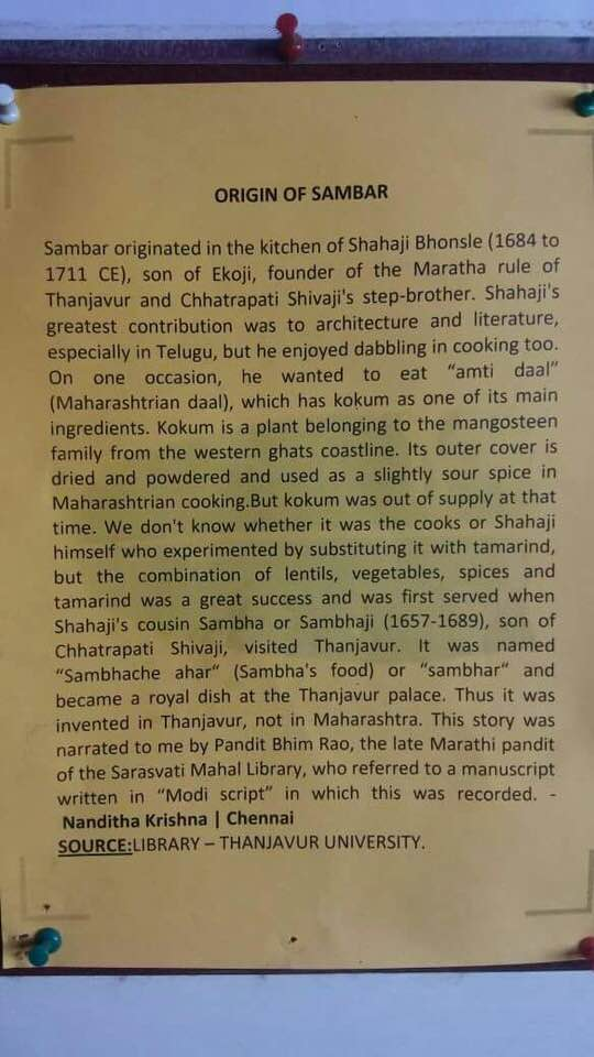 Origin of Sambar